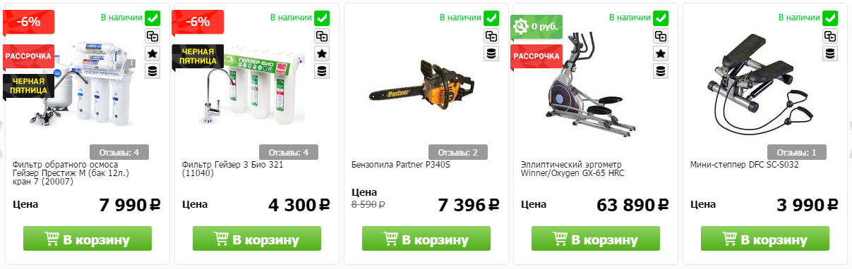 Купоны Techport в Бежецке